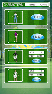 SprinklerDash (Golfcourse Run) - screenshot thumbnail