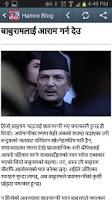Screenshot of Nepali News