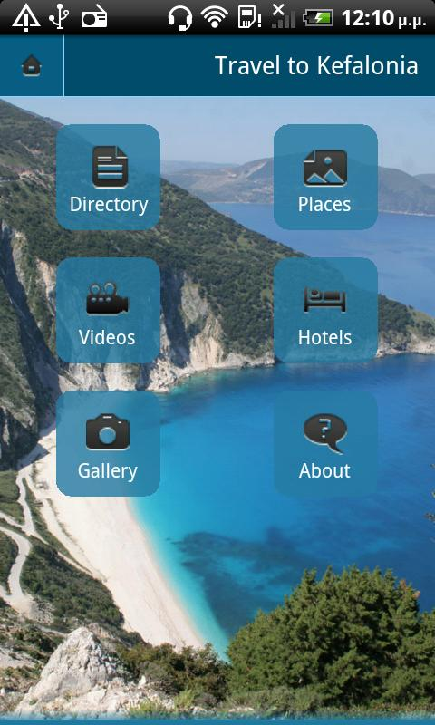 Kefalonia- screenshot