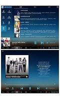 Screenshot of 酷狗音乐pad版