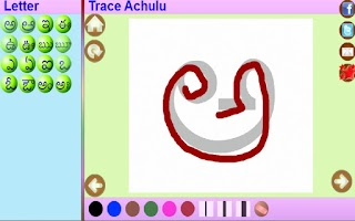 Screenshot of Trace Telugu English Alphabets