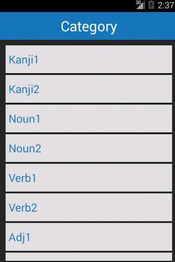 日本語能力試験 JLPT N2 Flash card