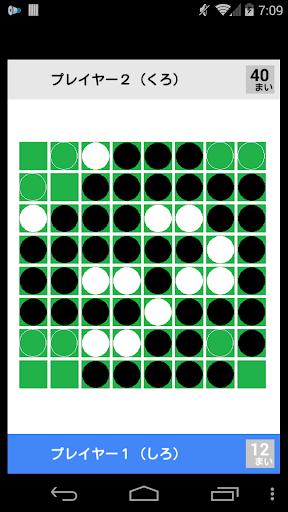 【無料】The Disc 2人交替対戦|玩棋類遊戲App免費|玩APPs