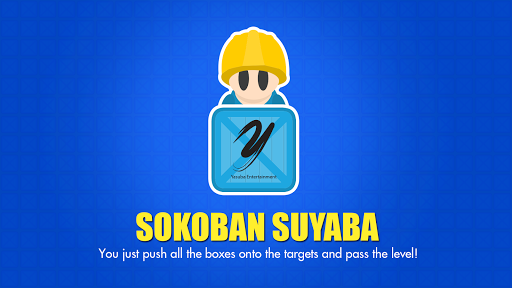 Sokoban - Push The Box