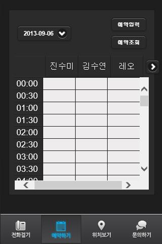 【免費生活App】리안헤어 송천점-APP點子