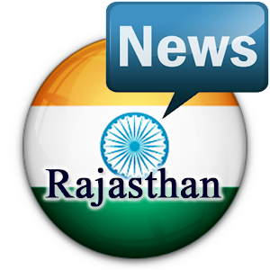 Rajasthan Newspapers