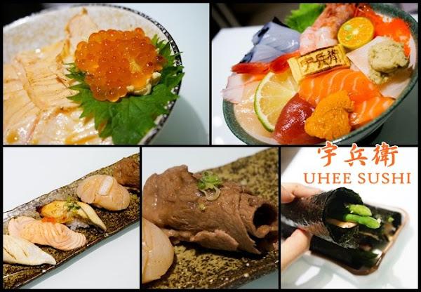 高雄 日本料理 宇兵衛鮨壽司UHEE Sushi道地的日本職人堅持 彭湃海鮮丼
