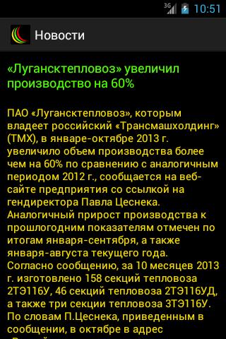 「My Tabata Timer」間歇運動必備計時器(Android) _ 重灌狂人