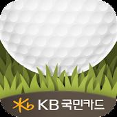 KB 골프