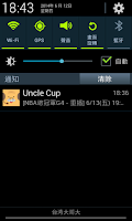 Screenshot of Uncle Cup
