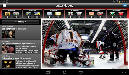 Luleå Hockey - screenshot thumbnail