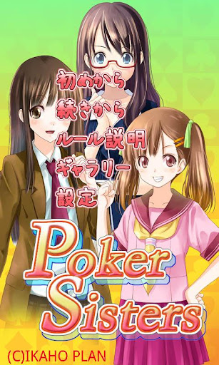 PokerSisters