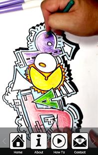 如何繪製塗鴉字母
