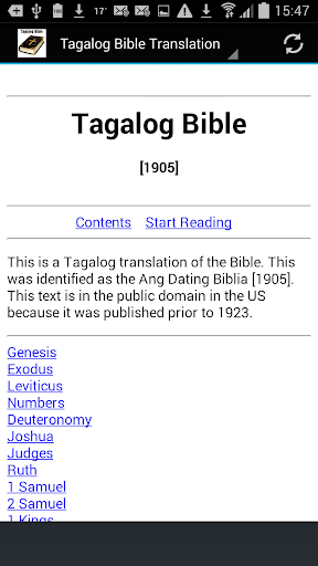 Ang dating biblia 1905 apk