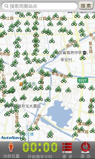 常熟 公共自行车