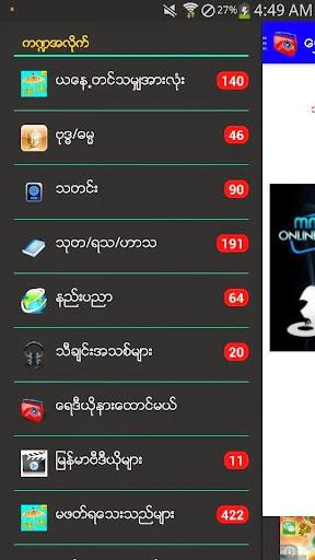 Shwe Htee