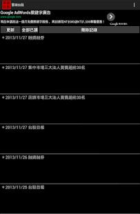 1 - 自选股 - 腾讯网