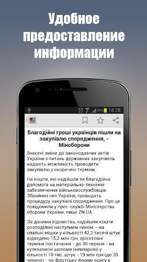 INTV.ua - Новости Украины