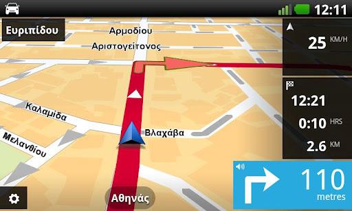 TomTom Greece 1.x.x VzSwLXl8kmfZuA0VGtKWNKLItxY64VNfBlgpIADTW58ix0dNYo4adz7BV8bRPspJOUEx