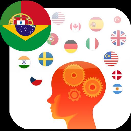 Play & Learn PORTUGUESE 教育 App LOGO-硬是要APP