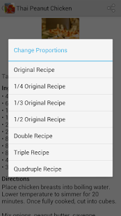 My Recipes Lite+- screenshot thumbnail