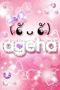 kaomoji ageha -smiley emoticon