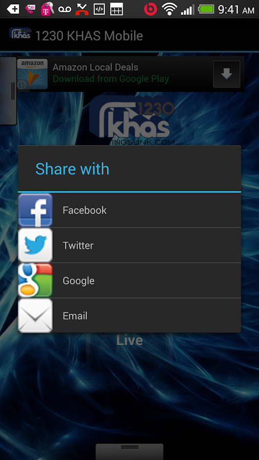1230 KHAS Mobile - screenshot