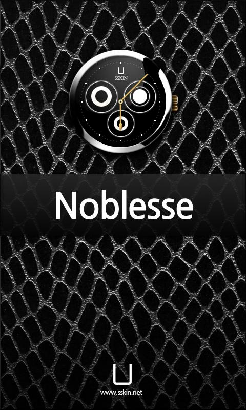 [SSKIN] Live_Noblesse - screenshot