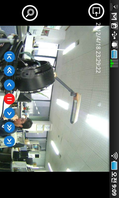 Tive for IP Camera- screenshot