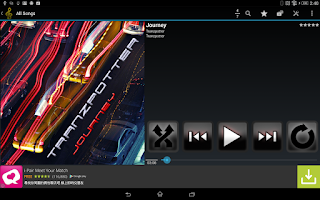 Screenshot of Meridian Player