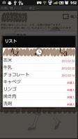Screenshot of BuyNote Free
