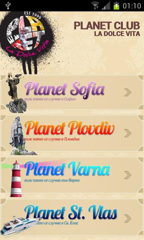 Planet Club - screenshot