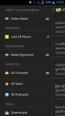 News Myanmar - screenshot