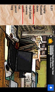 Hidden Object 8 - screenshot thumbnail