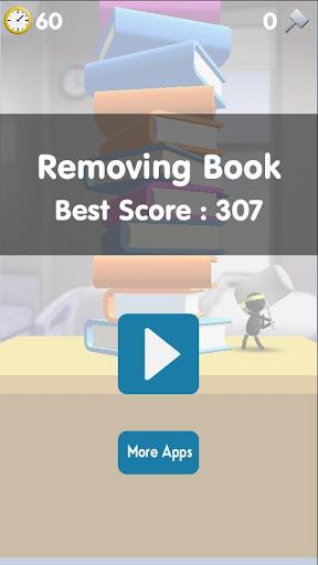 어메이징 터치 - Removing Book