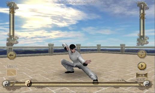八極拳 - 互動3D