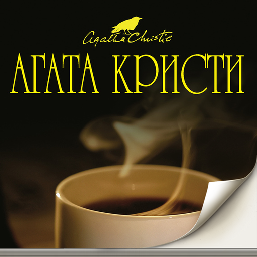 Черный кофе LOGO-APP點子
