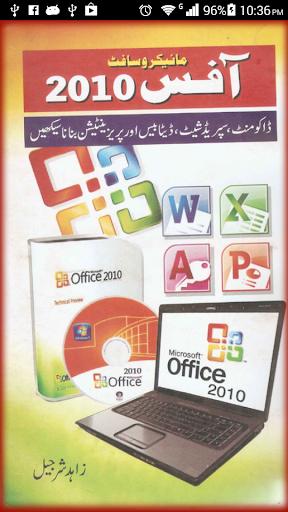Office 2010 安裝進行至步驟 4 之 4 時停止,且您收到下列錯誤訊息:「安裝 Microsoft Office 時發生問題」