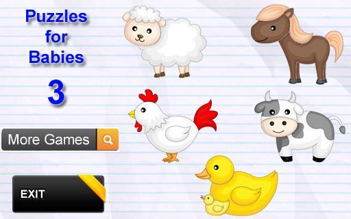 動物拼圖兒童