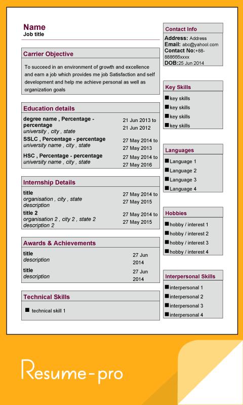 super resume pro screenshot