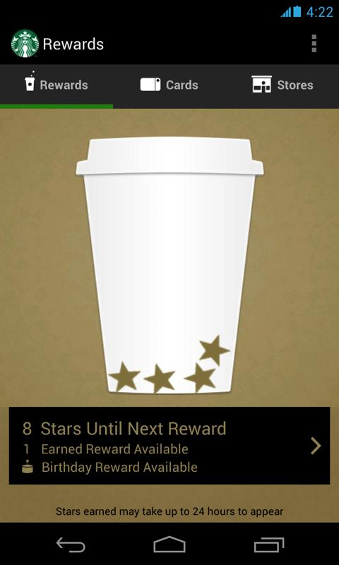 Starbucks - screenshot