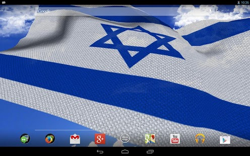 3D Israel Flag Live Wallpaper- screenshot thumbnail