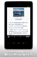 Screenshot of Hit Song List of Japan