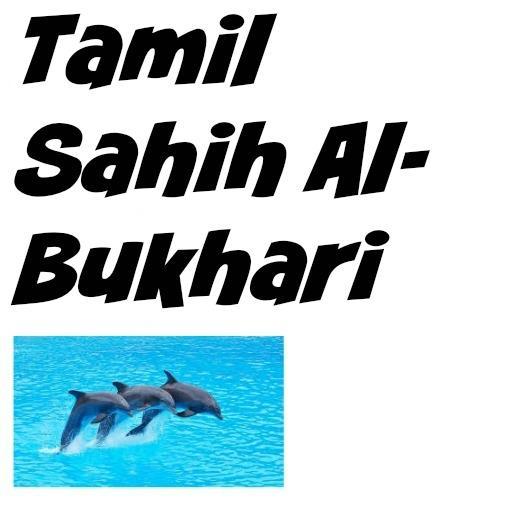 Tamil Sahih Al-Bukhari