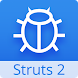 Struts 2 脆弱性スキャン - CM Security Android