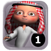 Download Android App Talking Arabs 1 for Samsung