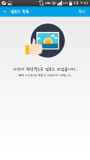 언니네사진관 app (apk) free download for Android/PC/Windows screenshot