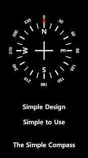 簡單的指南針 Simple Compass