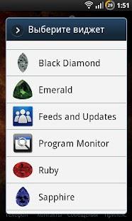 Black Diamond- screenshot thumbnail