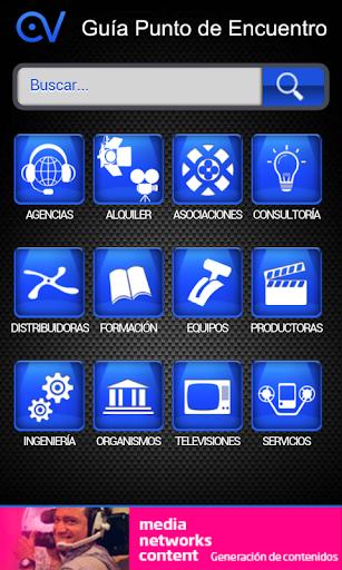 【免費書籍App】GPE-APP點子